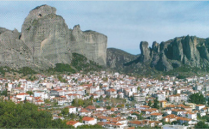Meteora 1985-2014